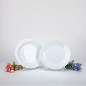 "7.5"" WHITE PLATE"